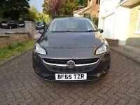 2015 (65 Reg) Vauxhall Corsa 1.4 EcoFlex SRI Petrol Hatchback (AC) Bluetooth *IMMACULATE CONDITION*