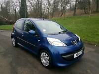 2007 peugeot 107 cheap insurance £20 a year tax