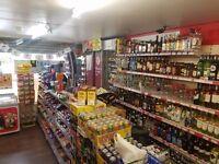 Retail shop for sale - Carlton, Nottingham