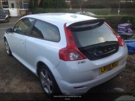 Volvo C30 2L diesel sport . Lovely to drive and economical .