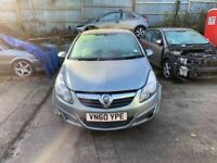 BREAKING Vauxhall Corsa SXI 1.2 Silver door wing window glass door front rear offside ns