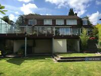4 bedroom house in Highfield Park, Marlow, SL7 (4 bed)