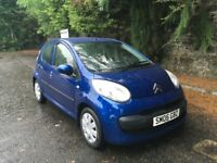 **** IMMACULATE OVERALL . 5 DOOR , 998cc, FULL SERVICE RECORDS ****