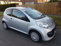 2006 Citroen C1 1.0 Only £20 Year Road Tax Amazing Fuel Economy