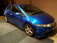 Honda civic type s not type r