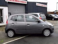 HYUNDAI I10 CLASSIC,2010 , £30 YEARLY TAX,BARGAIN £1495 CARDS WELCOME
