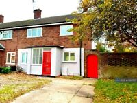 3 bedroom house in Chaplin Drive, Colchester, CO4 (3 bed) (#1120727)