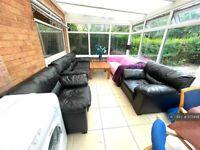 1 bedroom in Fladbury Crescent, Birmingham, B29 (#1173449)