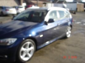2012 BMW TOURING EXCLUSIVE EDITION METALIC BLUE