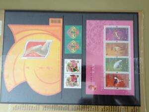 Year of the Ram 2003 Stamp Set