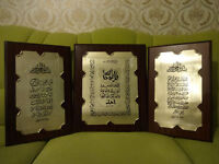 Islamic Art Work Wall Frame Set Hand Made Engraved Quran Verses Square