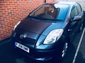 Toyota Yaris 1.4 D4D Diesel 5 door £30 Road tax