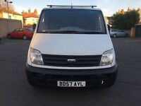 2007 LDV Maxus 2.8 CDI 95 SWB 2.5L Panel Van in White