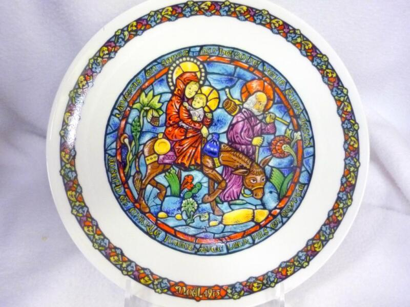 VITRAIL D' ARCEAU LIMOGES FLIGHT INTO EGYPT 1975 NOEL CHRISTMAS COLLECTOR PLATE