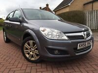 *TIMING KIT DONE AT 60K*MOT FEBRUARY 2017*2007 VAUXHALL ASTRA 1.6 DESIGN WITH HALF LEATHER ALLOYS*