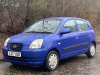 2007 KIA PICANTO GS, 5 dr,(999cc), 4 SERVICE STAMPS, 09/08/2021 MOT, NEW CLUTCH FITTED..