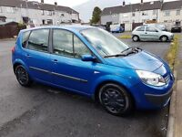 2005 RENAULT SCENIC 1.5 DCI **LOW MILEAGE**
