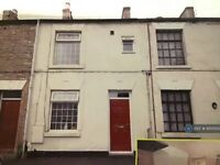 2 bedroom house in High Street, South Milford , LS25 (2 bed) (#950050)