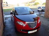 Chrysler Ypsilon Black and Red Limited Edition