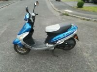 Pulse/Lexmoto Scout 49cc. Great bike for a 16 year old and upwards.