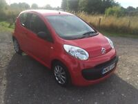 Citroen C1 - Only £ 20 a Year Road Tax , Full Service History