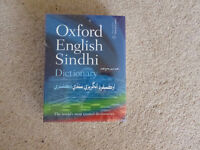 English - Sindhi dictionary BIG (Oxford University Press) unopened