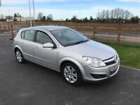 VAUXHALL ASTRA ELITE 2007 AUTOMATIC FULL SERVICE HISTORY FULL LEATHER INTERIOR DRIVES LOVELY