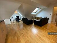 2 bedroom flat in Hillside House, Leeds, LS6 (2 bed) (#1126059)