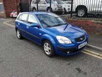 2006 (55reg), KIA RIO 1.4 LX 5dr Hatchback, £1,295 p/x welcome