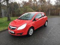 2009/09 Vauxhall Corsa✅1.3CDTI ECO/FLEX✅£30 TAX✅IDEAL FIRST CAR✅LIKE FIESTA KA FORD