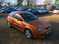 2007 Proton Satria NEO GSX 1.6 12 Months MOT Full Service History Low Milage ...