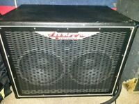 Asdown ABM 210H bass cabinet with cover