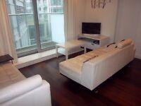1 Bed apartment, Pan Peninsula, CANARY WHARF E14