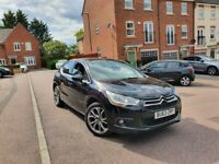 CITROEN DS4 DSTYLE AIR-DREAM YEAR 2014 1.6 DIESEL 113 BHP £30 ROAD TAX PER YEAR EXCELENT CONDITION
