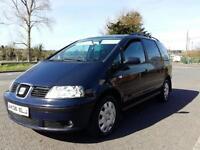 2006 Seat Alhambra 1.9 TDI 6 speed ** 7 SEATER**