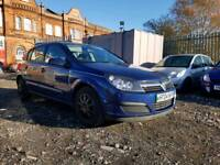 VAUXHALL ASTRA 1.7 DIESEL.. BARGAIN PRICE.. EXCELLENT CONDITION DRIVE SUPERB