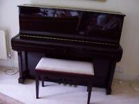 Samick 118 Piano Polished Mahogany
