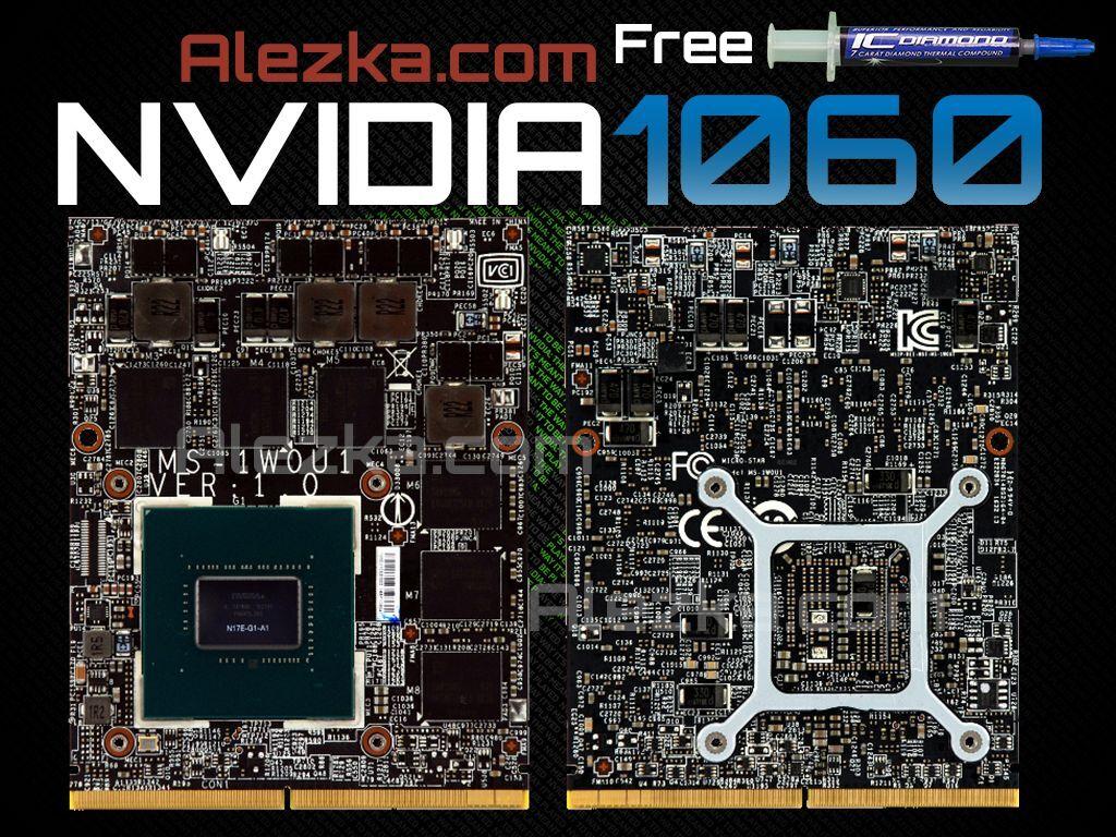 MSI NVIDIA Geforce 1060 notebook N17E-G1-A1 MS-1WOU1