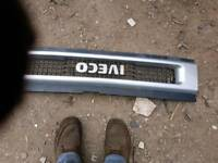 Iveco Daily front grill, good condition