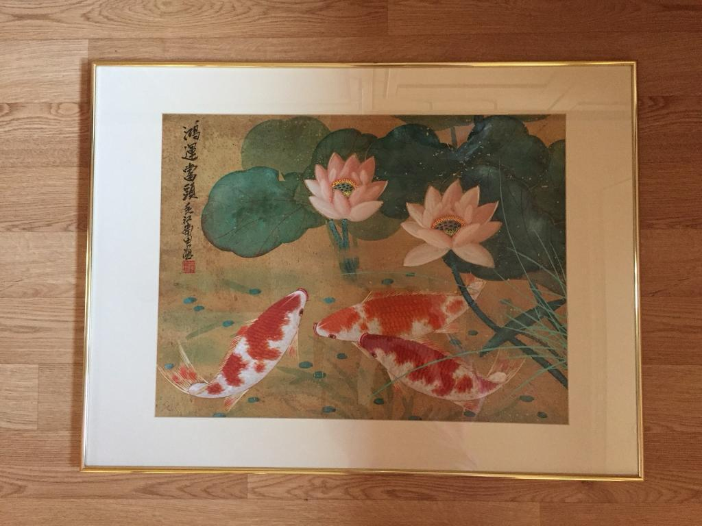 Coy Carp picture with frame 82cm x 61cm.