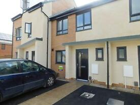 2 bedroom house in Rowantree Gardens, Redcar