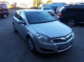 2008 Vauxhall Astra 1.9 CDTi 8v Design AUTOMATIC 5dr 103k MILEAGE* SERVICED*NEW MOT*CAM BELT AT 75K*