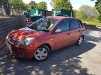 Ford Fiesta 1.25, 5 doors - 1150£
