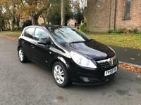 Vauxhall Corsa Design 1.3 CDTI (90BHP)....Hatchback, 2009 (59 Reg)