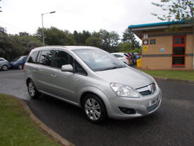 VAUXHALL ZAFIRA 1.7 CDTI DIESEL ELITE TOP OF THE RANGE MPV 7 SEATER BARGAIN £3250 *LOOK* PX/DELIVERY