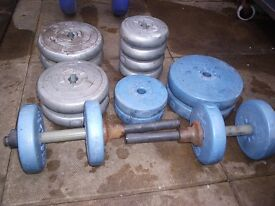 Various lifting weights mixed brand.............NOW SOLD