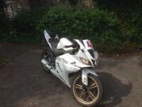 yamaha r125 2013 low mileage