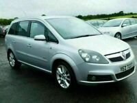 2009 Vauxhall Zafira 1.9 cdti design low miles, motd jan 2021 nice example all cards welcome