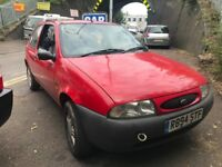 ford fiesta 1998 1.2 petrol red 3dr - breaking for spares / wheel nut