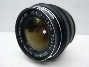 Topcor RE Auto 28mm Lens - We Buy and Sell Professional Photography at Cash Pawn - 118070 - AL426405